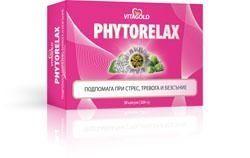 Fitorelax / ФИТОРЕЛАКС / - Подпомага при стрес, тревога и безсъние.