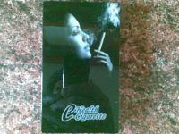 Електронна цигара слим