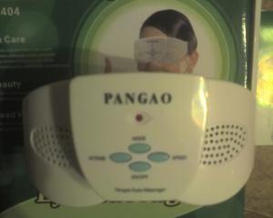"""ОЧЕН МАСАЖОР """"PANGAO 2404 В"""""""