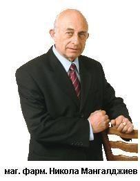 """""""ЦАРСКИ БИЛКИ"""" - ЗА ХРАНОСМИЛАТЕЛНАТА СИСТЕМА"""