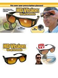2 бр очила за перфектна видимост на пътя HD Vision & NightVision
