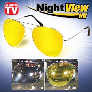 Очила за нощно шофиране